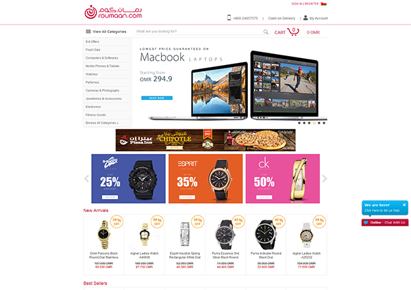 Top online shopping websites in oman marlon cureg for Biggest online shopping site